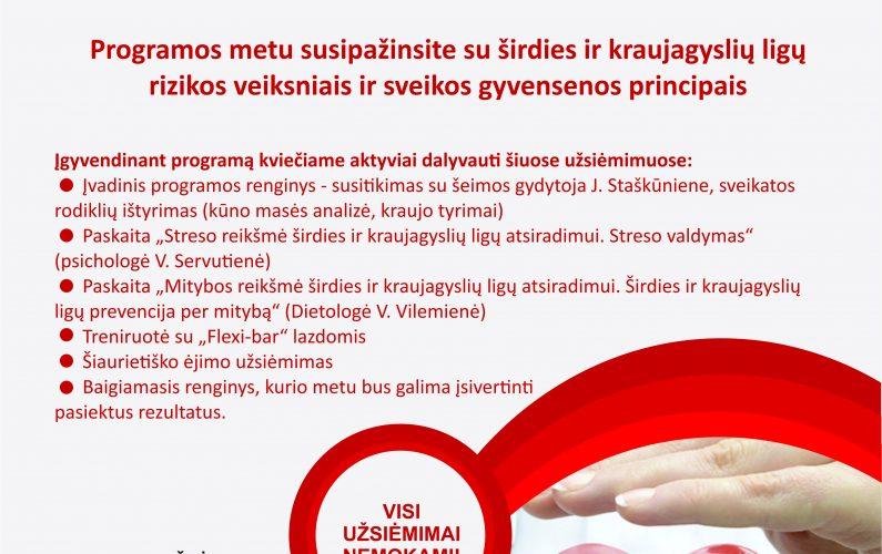 širdies protingos šeimos sveikatos stiprinimo programa