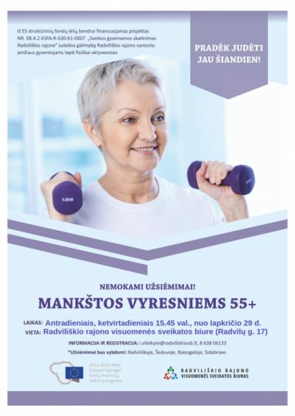 Mankštos vyresniems 55+ Radviliškyje @ Radviliškio rajono visuomenės sveikatos biuras