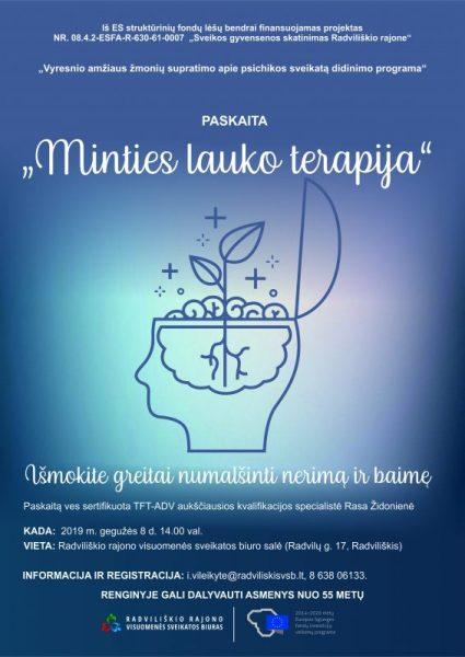 Minties lauko terapija 55+ @ Radviliškio rajono visuomenės sveikatos biuras