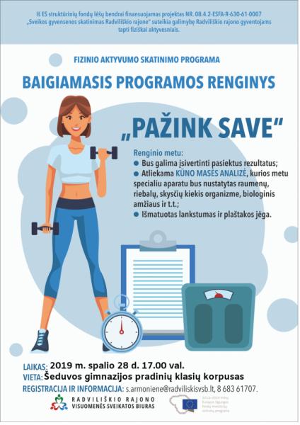"""Programos """"Pažink save"""" baigiamasis renginys Šeduvoje @ Šeduvos gimnazijos pradinių klasių korpusas (Panevėžio g. 30, Šeduva))"""