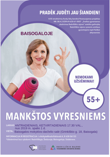 Mankštos vyresniems (55+) Baisogaloje @ Baisogalos mokyklos-darželio sporto salė (Grinkiškio g. 18, Baisogala)