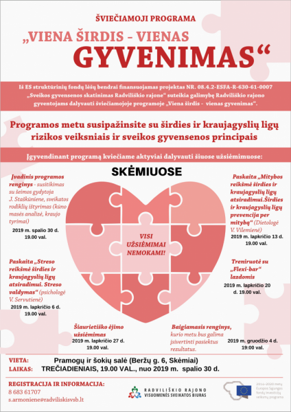 """Šviečiamosios programos """"Viena širdis – vienas gyvenimas"""" baigiamasis renginys Skėmiuose @ Pramogų ir šokių salė"""